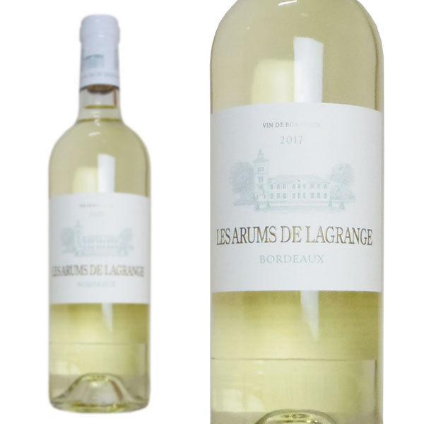 レ・ザルム・ド・ラグランジュ2017年シャトー・ラグランジュ750ml(フランスボルドー白ワイン)家飲み巣ごもり