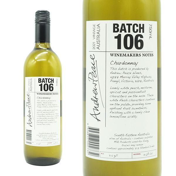 ワインメーカーズノートシャルドネバッチ1062020年アンドリュー・ピース750ml(オーストラリア白ワイン)