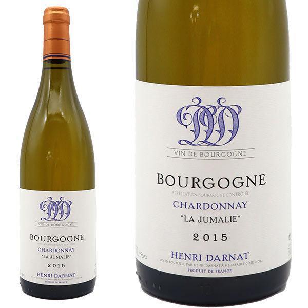 ブルゴーニュシャルドネラ・ジュマリー2015年ドメーヌ・アンリ・ダルナ750ml(フランスブルゴーニュ白ワイン)