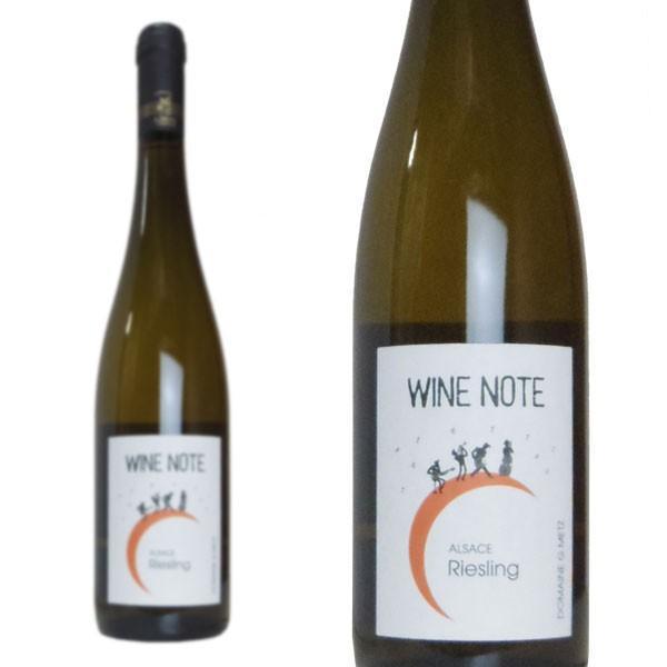 ワイン・ノートリースリング2018年ドメーヌ・ジェラール・メッツ750ml(フランスアルザス白ワイン)家飲み