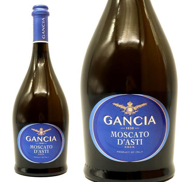 ガンチアモスカート・ダスティ2019年DOCGモスカート・ダスティ(イタリア・スパークリングワイン)