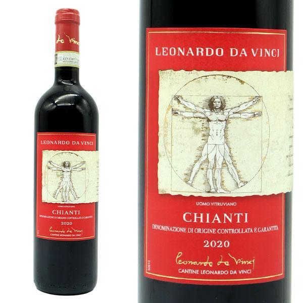 キャンティレオナルド2018年カンティーネ・レオナルド・ダ・ヴィンチ750ml(イタリアトスカーナ赤ワイン)