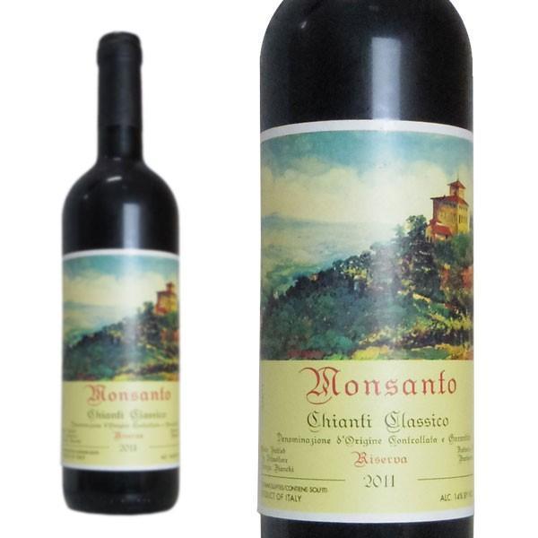 キャンティ・クラッシコ・リゼルヴァ 2011年 カステッロ・ディ・モンサント 正規 750ml (イタリア トスカーナ 赤ワイン)