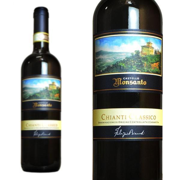 キャンティ・クラッシコ 2014年 カステッロ・ディ・モンサント 正規 750ml (イタリア トスカーナ 赤ワイン)
