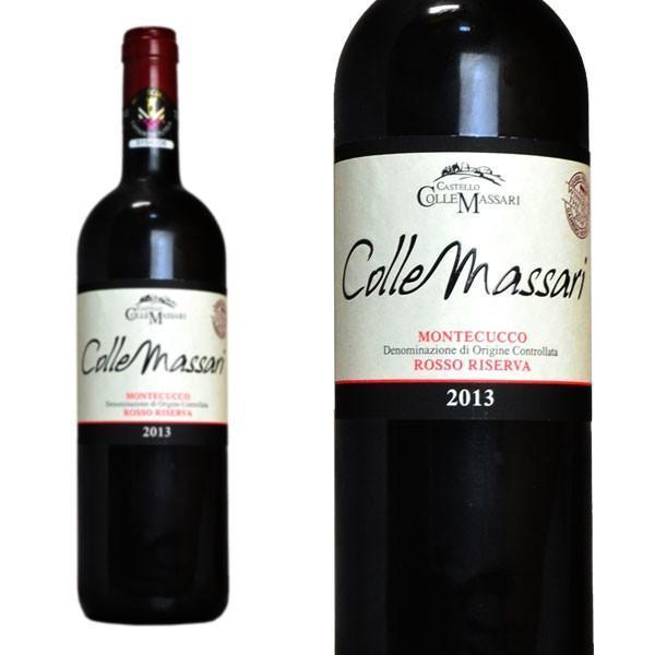コッレマッサーリ リゼルヴァ モンテクッコ・ロッソ・リゼルヴァ 2013年 カステッロ・コッリマッサーリ 750ml (イタリア トスカーナ 赤ワイン)