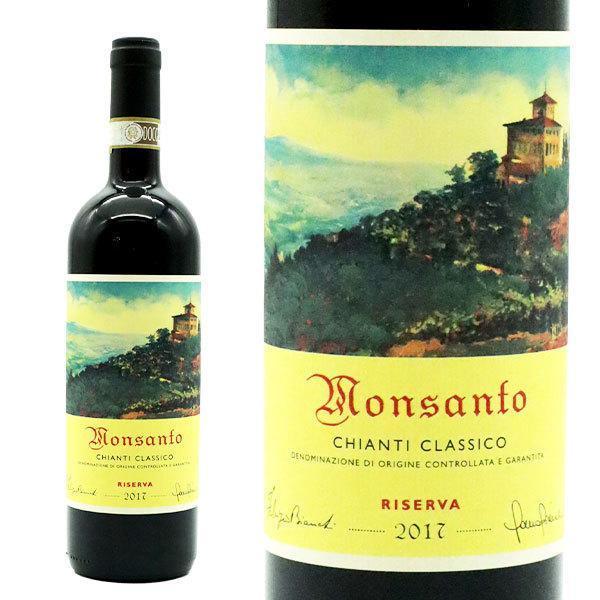 キャンティ・クラッシコ・リゼルヴァ 2015年 カステッロ・ディ・モンサント 正規 750ml (イタリア トスカーナ 赤ワイン)