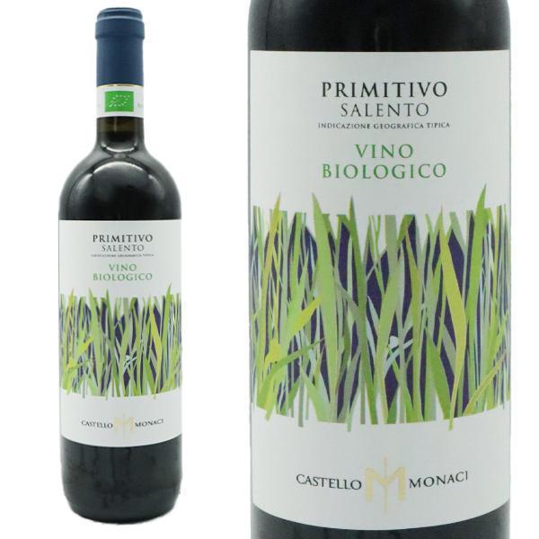 カステッロ・モナチ プリミティーヴォ サレント オーガニック 2017年 750ml 正規 (イタリア プーリア 赤ワイン)