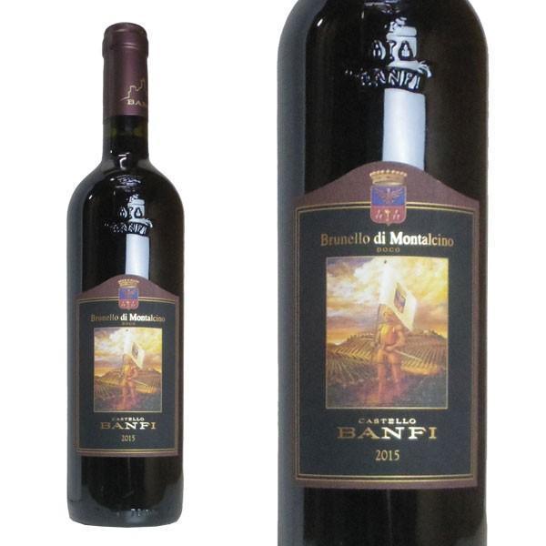 ブルネッロ・ディ・モンタルチーノ 2015年 バンフィ 750ml 正規 (イタリア 赤ワイン)