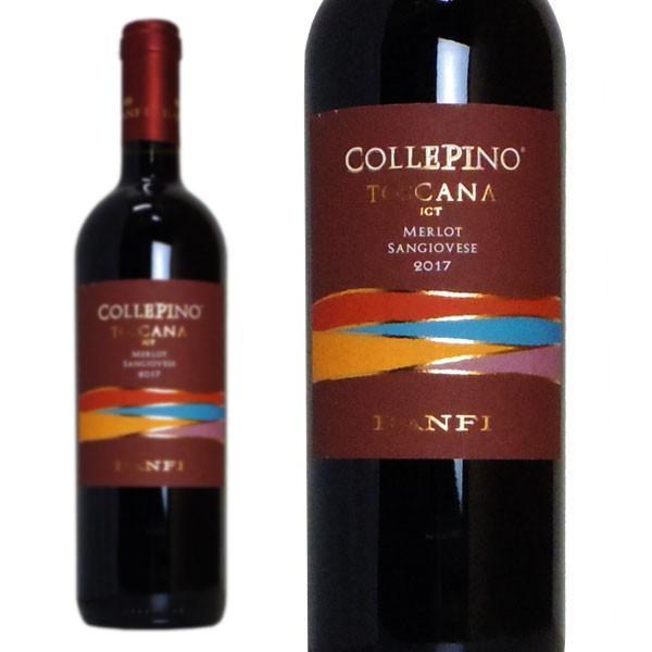 バンフィ コッレピーノ 2017年 750ml (イタリア トスカーナ 赤ワイン)