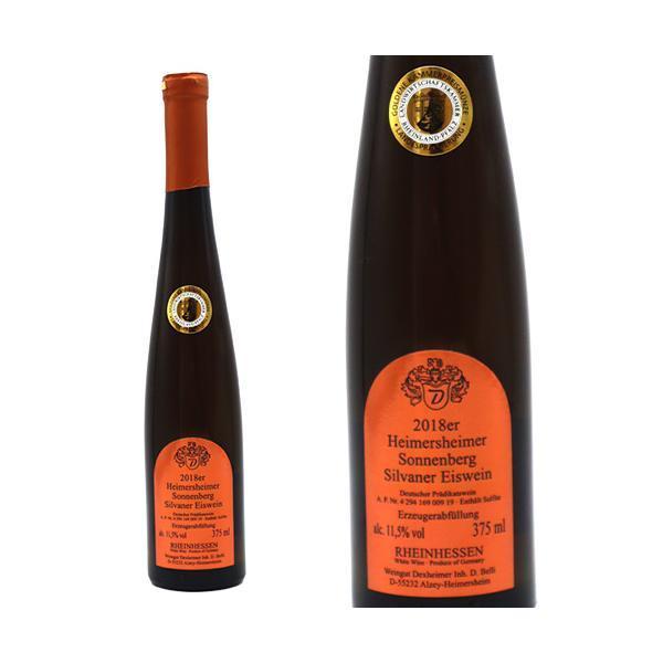 ハイマースハイマーゾンネンベルクシルヴァーナーアイスワイン2018年ハインフリート・デクスハイマー375ml(ドイツ白ワイン)