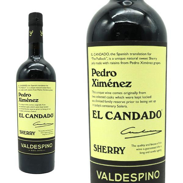 バルデスピノエルカンダドペドロヒメネス750ml(スペインシェリー酒精強化ワイン)家飲み巣ごもり応援