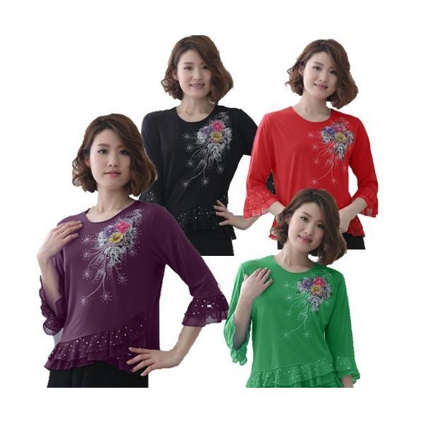 社交ダンス コーラス衣装 コーラスブラウス 豪華な刺繍 ジルコン柄が華やかに上品なデザイン裾と袖に貼りスパンコール|wing12