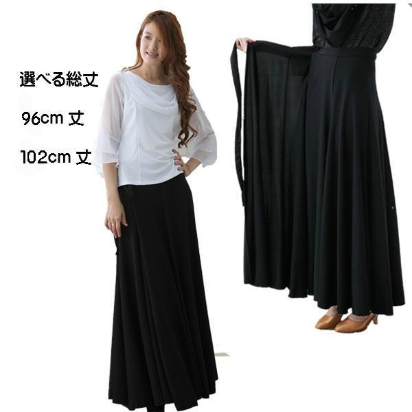コーラス衣装や発表会衣装に柔らかくほんの少し光沢のある巻きロングスカート。ウエスト:65cm〜72cm前後 黒内側に2箇所鍵ホック付き。黒|wing12|02