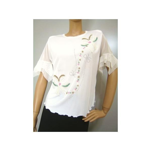 社交ダンス コーラス衣装 ダンスストップス レディース ダンスウェア 衣装  白/Lサイズ|wing12