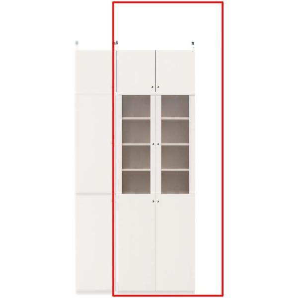 スリム食器棚 キッチン収納 高さ217〜226cm幅60〜70cm奥行19cm