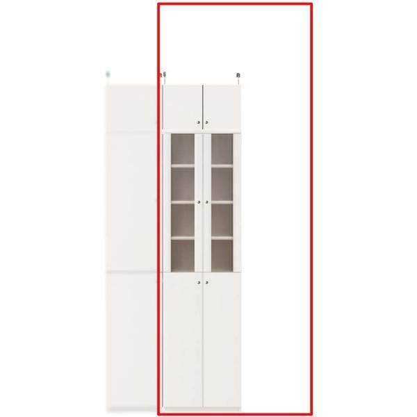 半透明扉付食器棚 キッチンラック 高さ208〜217cm幅45〜59cm奥行31cm