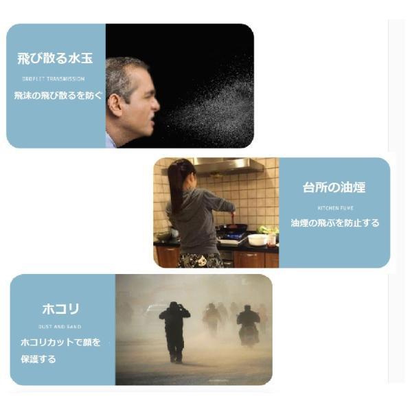 フェイスシールド 10枚セット フェイスガード フェイスカバー 飛沫対策 ウイルス対策 花粉対策 透明シールド 防塵 保護マスク 調整可能 男女兼用(faceshield10) wingchokuei 04