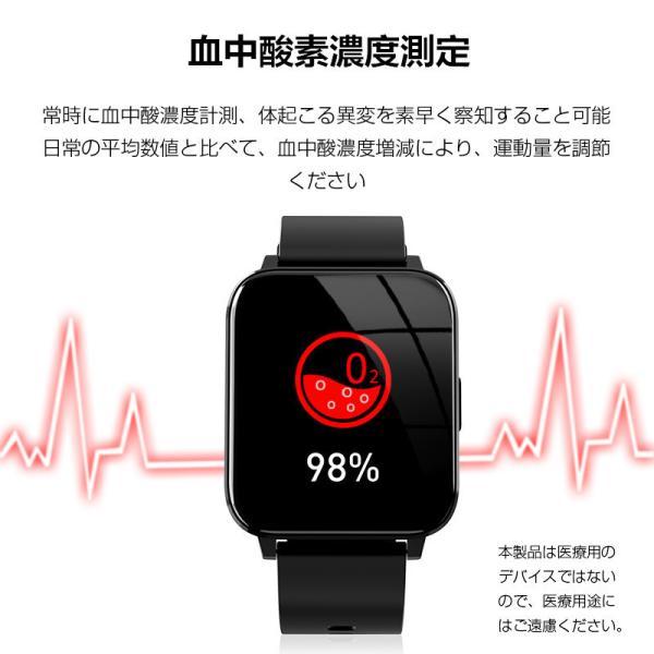 【パルスオキシメーター 機能搭載】スマートウォッチ 体温測定 血圧 血中酸素 活動量計 心拍計 着信通知 消費カロリー 睡眠モニター 天気予報 (B1BHSH5.0He)|wingchokuei|10