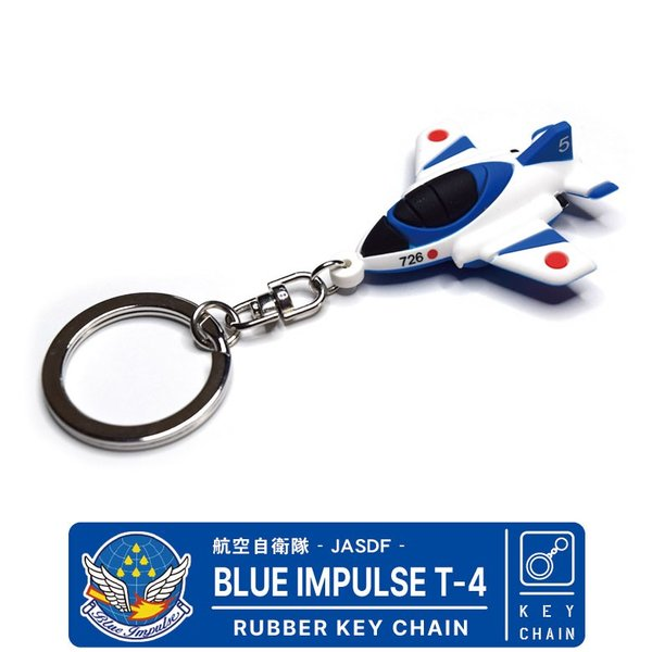 航空自衛隊 ブルーインパルス T-4 立体 ラバー キーホルダー キーチェーン JASDF BLUE IMPULSE T-4 JASDF グッズ goods 自衛隊 ミリタリー アイテム 送料無料|winglet