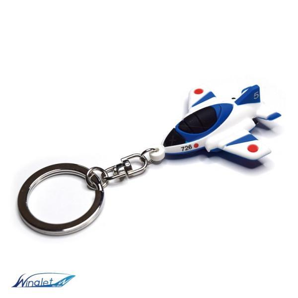 航空自衛隊 ブルーインパルス T-4 立体 ラバー キーホルダー キーチェーン JASDF BLUE IMPULSE T-4 JASDF グッズ goods 自衛隊 ミリタリー アイテム 送料無料|winglet|02