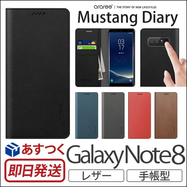 9c925362c2 Galaxy Note8 ケース 手帳 レザー ギャラクシーノート8 カバー araree Mustang Diary for GalaxyNote8  手帳型 ...