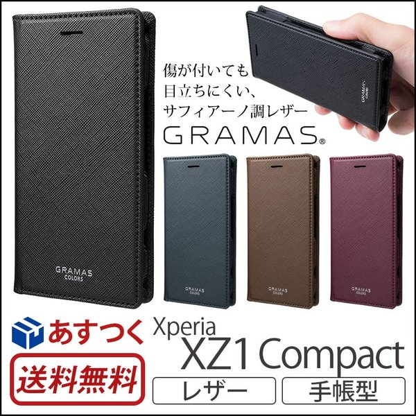 bbcd388faf Xperia XZ1 Compact ケース 手帳型 レザー GRAMAS EURO Passione Book PU Leather Case  エクスペリアXZ1 ...