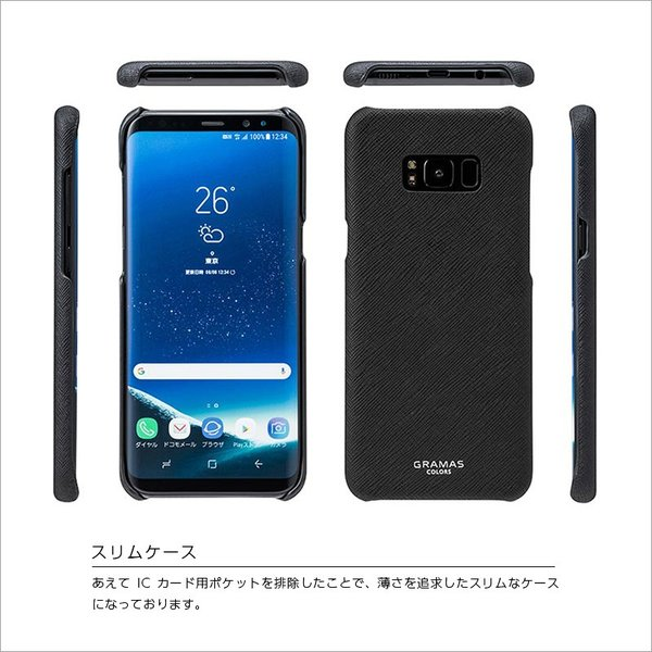 Galaxy S8+ カバー レザー GRAMAS Shell Leather Case GalaxyS8+|winglide|04