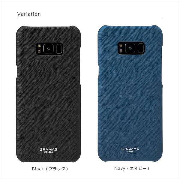 Galaxy S8+ カバー レザー GRAMAS Shell Leather Case GalaxyS8+|winglide|06