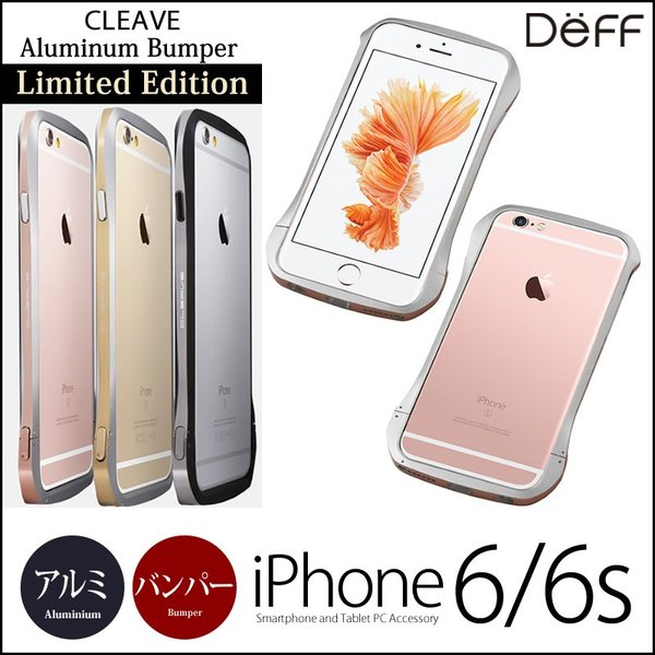 new product bbd21 22ba5 iPhone6 / iPhone6s アルミバンパー Deff Aluminum Bumper CLEAVE Limited Edition カバー  iPhoneケース iPhone6sケース アイフォン6s ...