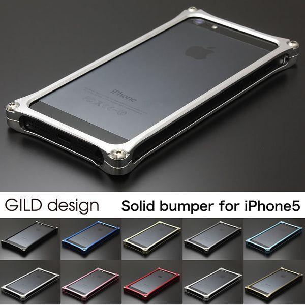 232f3f9435 iPhoneSE/5s/5 (アイフォンSE/5s/5)用 アルミバンパー ソリッド ...