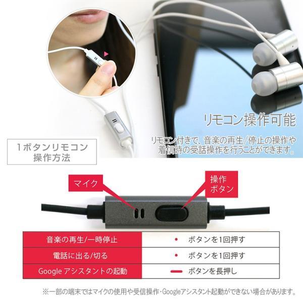 イヤホン リモコン付き HACRAY USB Type-C Stereo Earphone