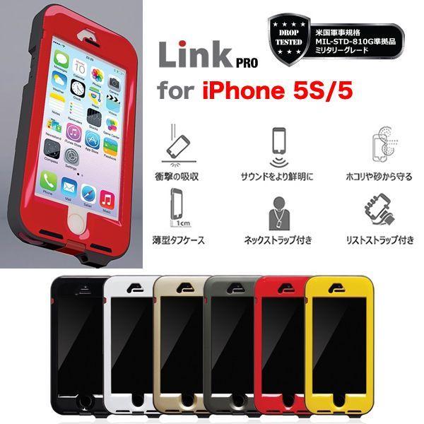 34a068c787 iPhone5s /iPhone5 用 ミリタリーグレード規格MIL-STD-810G準拠 タフケース 『Colorant ...