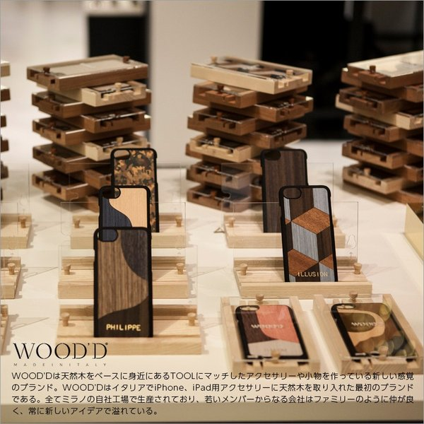 iphone8 カバー iphone7 ケース 木製 wood d print ハードケース 天然