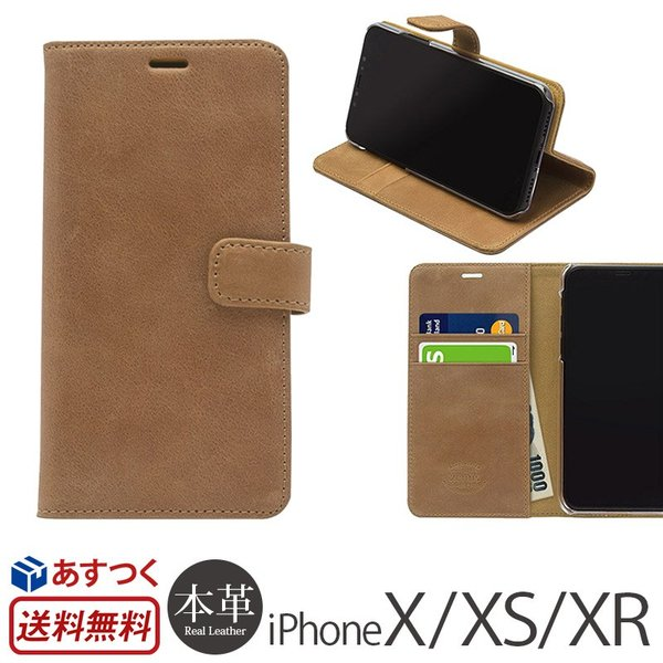 iPhone XS ケース 手帳型   iPhone X   iPhone XR カバー 手帳 本革 レザー ... 5ff2a1bdd8c38