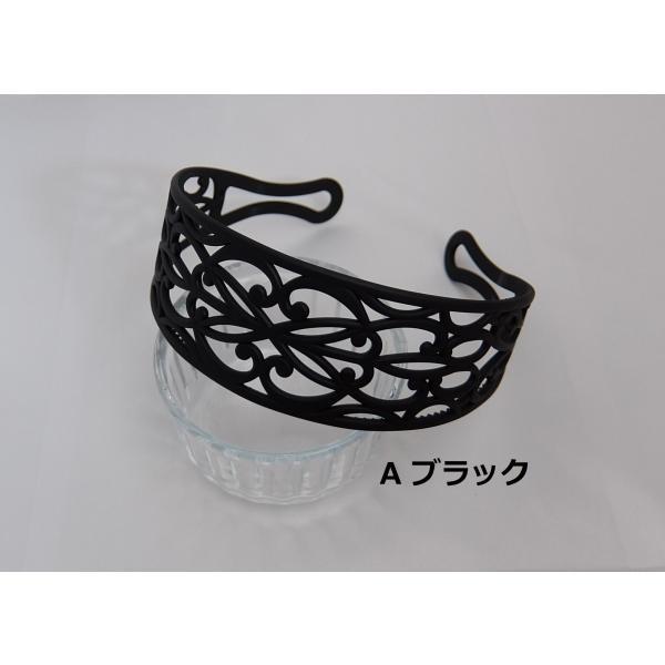 透かし編みカチューシャ 5cm 透かしレース模様 幅広 ヘアバンド アラベスクレース|wink-yafuu-store|02