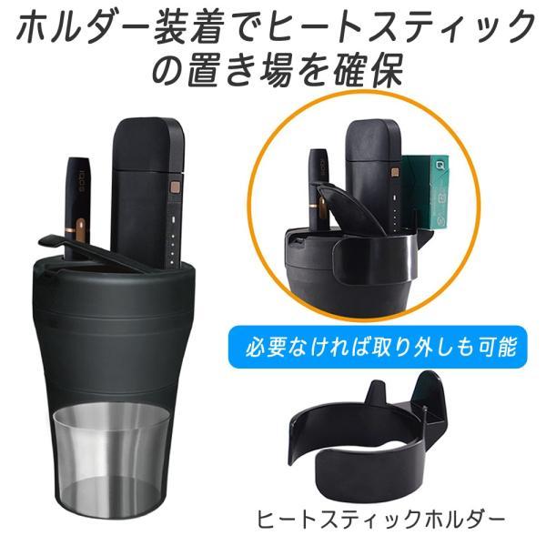 アイコス 充電器 iQOS 車載 / 卓上 充電器 灰皿タイプ ホルダー/チャージャー 両方充電可能 USBケーブル ヒートスティックホルダー付き アイコス 車 充電器|wins-life|06