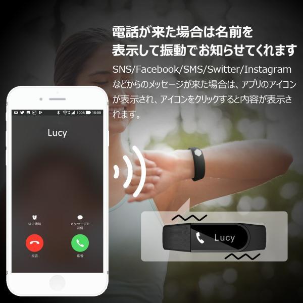 スマートウォッチ スマートブレスレット 心拍計 歩数計 活動量計 遠隔撮影 着信通知 SMS通知 多機能 IP67防水 睡眠検測 USB充電 iphone対応 Android対応