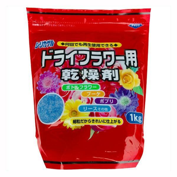 豊田化工株式会社 シリカゲル ドライフラワー用乾燥剤 1kg A|wise-life