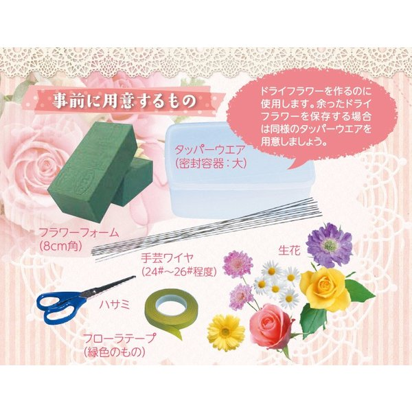 豊田化工株式会社 シリカゲル ドライフラワー用乾燥剤 1kg A|wise-life|02