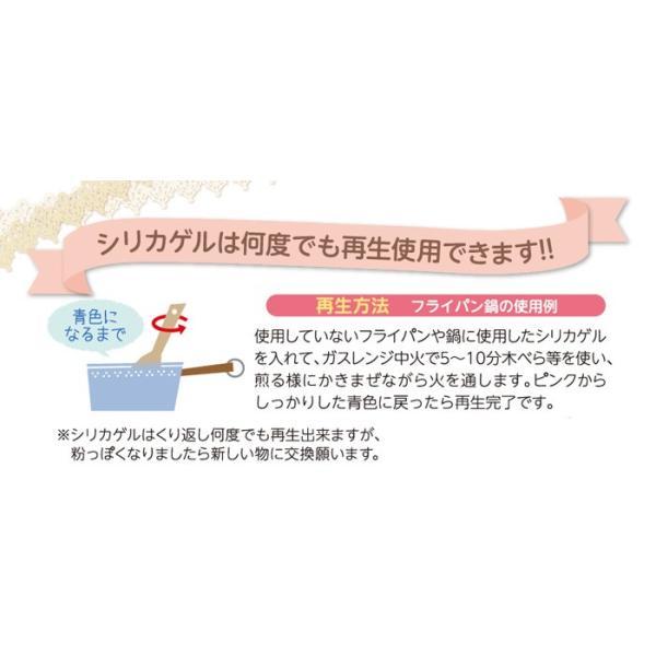 豊田化工株式会社 シリカゲル ドライフラワー用乾燥剤 1kg A|wise-life|08