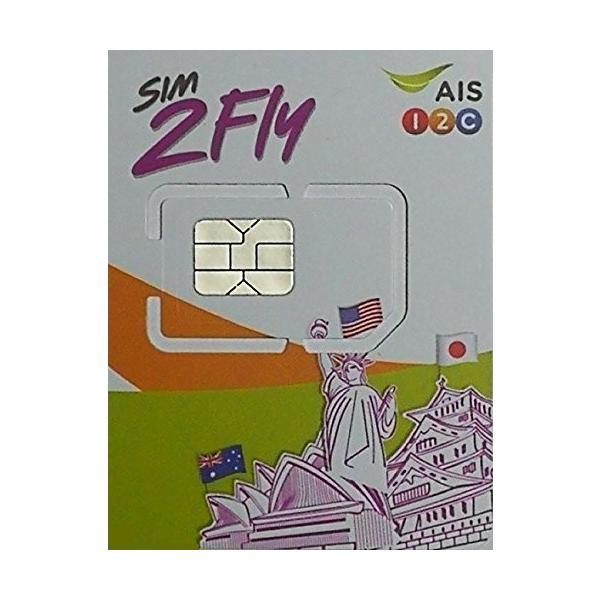 SIM2Fly アジア16カ国 周遊プリペイドSIM 8日間 4G・3Gデータ通信通信無制限|wise-sim-thai
