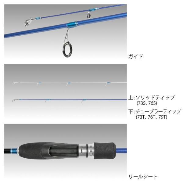 TAKAMIYA(タカミヤ) ロッド H.B CONCEPT AJING-EX 79T