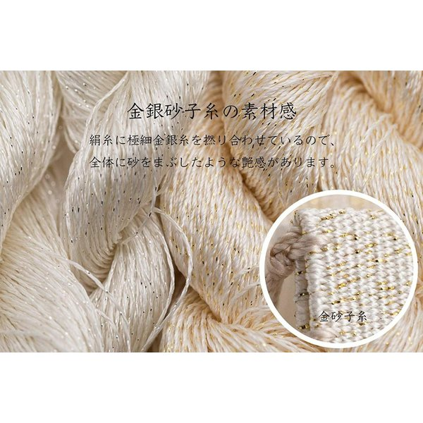 懐紙入れ 袱紗ばさみ 男性 女性 日本製 西陣織 綴 絹 金
