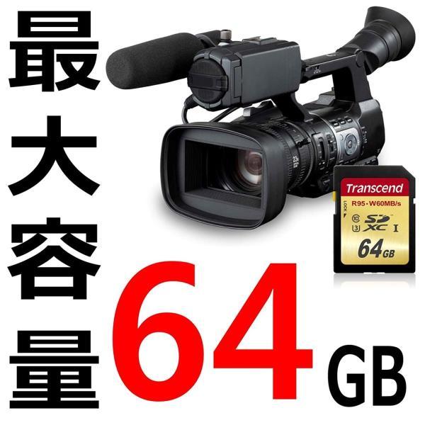 Transcend SDXCカード 64GB UHS-I U3対応 (最大読込速度95MB/s,最大書込速度60MB/s) U3シリーズ 4