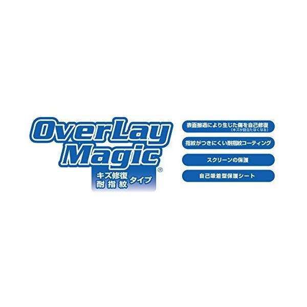 2枚組 指紋が目立たない 傷修復液晶保護フィルム YI 4K アクションカメラ 用 OverLay Magic OMYAS1616/2/12
