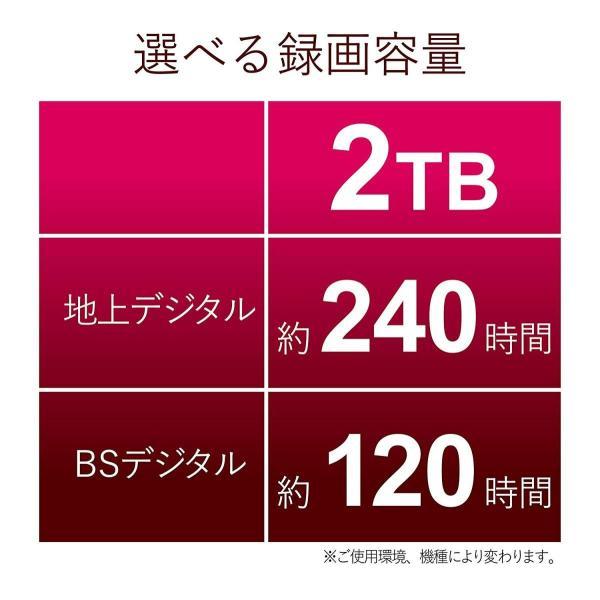 Seagate HDD 外付けハードディスク 2TB USB3.0 テレビ録画対応 かんたん接続ガイド付 静音設計 Windows/macO