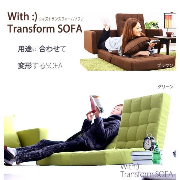 ソファ ソファベッド ソファーベッド ソファ ソファー  2人掛け b262 リクライニング 座椅子 コンパクト ロー おしゃれ 安い|with-sofa|12