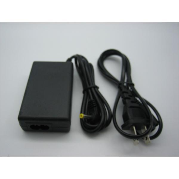 PSP 充電器 ACアダプター プレイステーション PSP-1000 PSP-2000 PSP-3000対応アクセサリ充電器 ACアダプター withbambistore 04