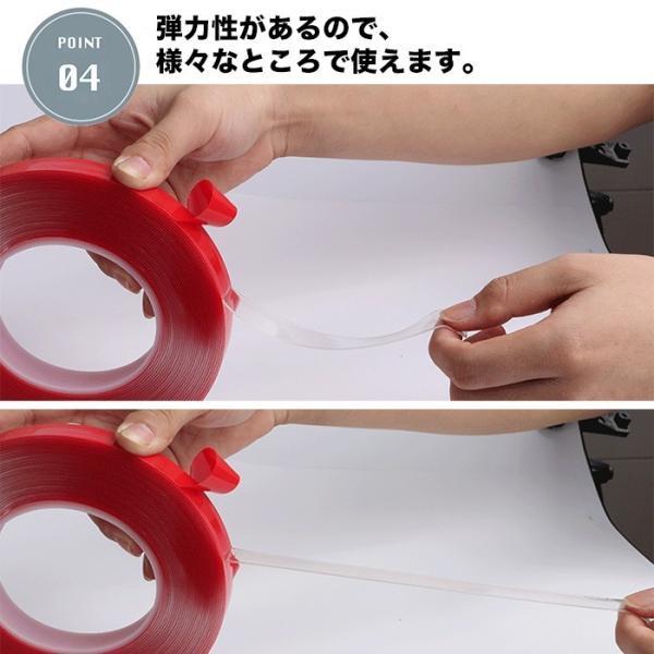 強力 両面テープ 透明 ドアバイザー 強力両面テープ クリア DIY 6mm 8mm テープ 車用テープ withbambistore 05