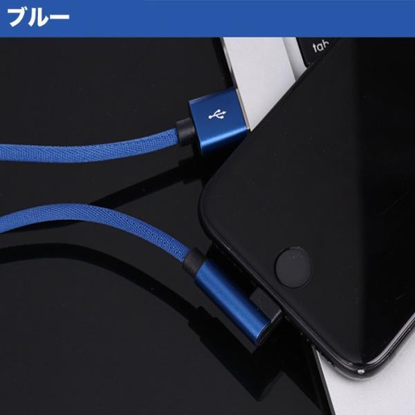 iPhoneケーブル  micro USBケーブル Type-C 急速充電 Android用 1m L字型コネクタ 充電ケーブル スマホケーブル Xperia Nexus Galaxy AQUOS iPhone8 iPhoneX|withbambistore|12